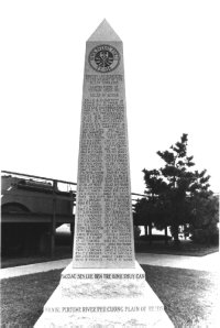 The River Patrol Forces Memorial Monument.